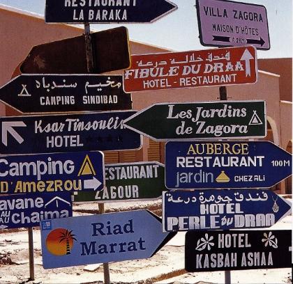 Schilderwald in Marokko